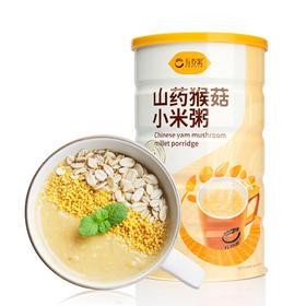 【买4送1】五谷聚 山药猴菇小米粥 营养暖米稀胃  600g/罐