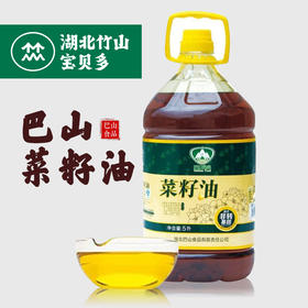 【米面粮油】巴山菜籽油5L