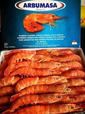 阿根廷 野生 大红虾4斤装/盒 刺身级 大号的哦!爱吃虾的朋友们有口福啦!