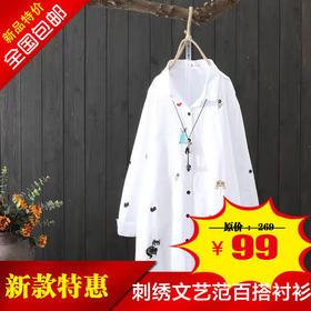 LY9907新款刺绣文艺范百搭显瘦挽袖白衬衫TZF