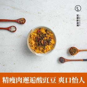 宜样新滋补 碎肉豇豆煲仔饭 278克/盒 自热米饭