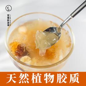 宜样新滋补 桃胶大颗粒手工采摘精选优质桃花泪可搭配皂角米150g