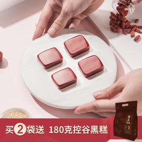【谷物食疗,补气养颜】控谷红糕 六红交融,吃出花容 1袋60包共570g