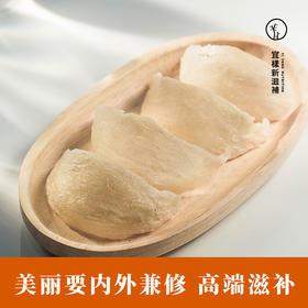 宜样新滋补 燕窝干燕盏小盏100g 马来西亚进口正品孕妇营养品金丝燕窝