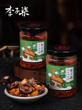 李子柒 朵朵香菇酱 冬笋辣椒酱拌饭下饭酱香辣拌面蘑菇220g/瓶*2