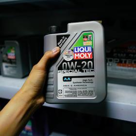 力魔 专业科技AA 0W-20 机油 1L 9701
