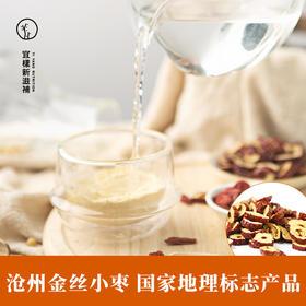 宜样新滋补红枣枸杞豆浆粉 营养早餐代餐粉速溶无添加25g*14袋装