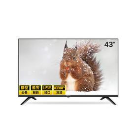 Konka/康佳 LED43E330C 43英寸电视机高清液晶电视家用