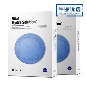 韩国进口丨【2盒】 蒂佳婷水动力舒活力水润面膜 5片装*2