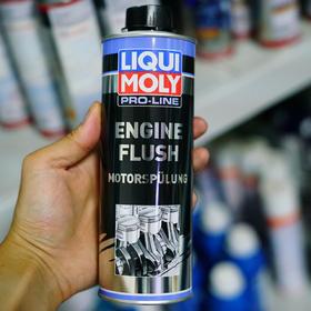 力魔 发动机内部清洗剂 500ML 2427