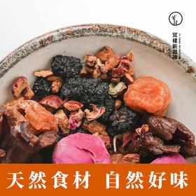 宜样新滋补 温暖茶 荔枝红枣玫瑰茶 名医配比花草茶组合养生茶包14g*10包