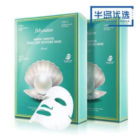 韩国进口丨【2盒】 韩国JM 蓝色珍珠三部曲面膜 10片/盒*2