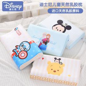 迪士尼Disney天然乳胶枕儿童枕头 幼儿园小学生记忆枕透气宝宝绒