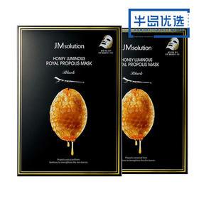 韩国进口丨【2盒】 韩国jmsolution  JM水光蜂蜜面膜 10片装*2