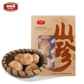尚味佳 干猴头菇 150g/包