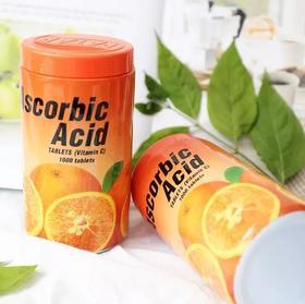 【原装进口】泰国PATAR葩塔维生素C咀嚼片增强抵抗力 易吸收  香橙 VC片 老少皆宜