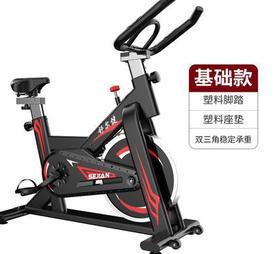 超静音家用健身脚踏车  583+200积分