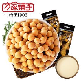 【方家铺子】有机黄豆450g*2袋