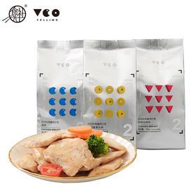 买一送一  食光社  5098鸡胸肉2号100g*3袋