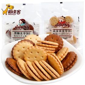ddung冬己麦芽夹心饼258g    黑糖夹心/咸蛋黄味