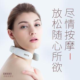 skg颈椎按摩器按摩颈椎智能颈椎按摩器按摩仪护颈仪颈椎仪4356