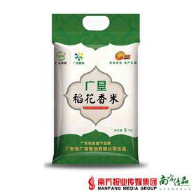 广垦品牌五常稻花香米 5kg/袋