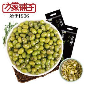 【方家铺子】有机绿豆500g*2袋