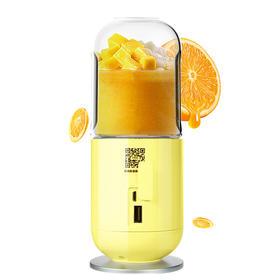 九阳网红款迷你便携式充电果汁机果汁杯JYL-C902D(黄)(卡洛)