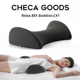 CHECA GOODS专利产品  睡眠床上腰枕腰间盘突出腰椎垫孕妇睡觉护腰侧睡腰垫