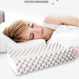 XQD12A新款泰国保健按摩乳胶枕TZF
