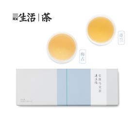 清溪隐 · 奇兰&梅占 安溪原生种乌龙茶120g