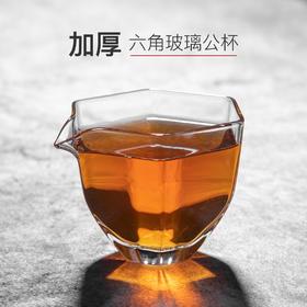 二十四器加厚耐热玻璃公道杯分茶器小号公杯日式功夫茶具泡茶茶海