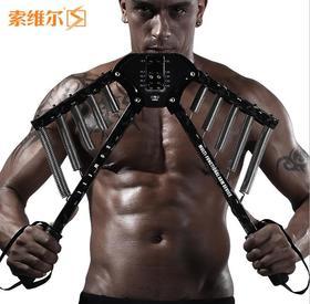 可调多功能锻炼臂力器  115+150积分