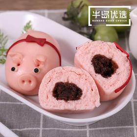 亚洲渔港粉红小猪豆沙包