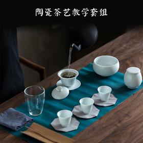 白瓷功夫茶具套装陶瓷简约干泡组茶杯品茗杯茶艺教学礼盒装