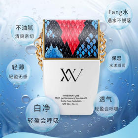 张柏芝同款韩国正品VN铂金包防晒霜女面部隔离防紫外线SPF50+50g
