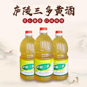 【房县黄酒】庐陵三多黄酒1.6L