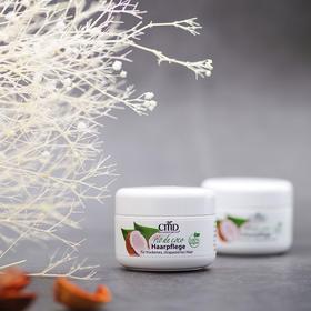 德国CMD植优然 有机初榨椰油保湿润发护发膏 造型膏 贴服毛躁、光泽柔亮、自然轻盈