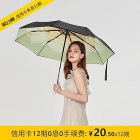 蕉下(BANANAUNDER) 太阳伞女防紫外线雨伞双层折叠遮阳伞防晒黑胶焦下小黑伞系列