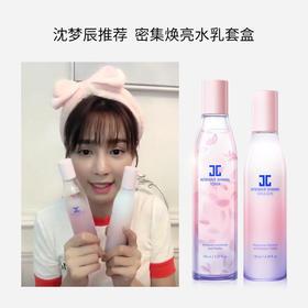 JAYJUN捷俊密集焕亮水乳套盒 韩国保湿补水正品樱花护肤品套装女