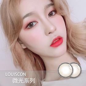LOUISCON 微光系列(年抛型)