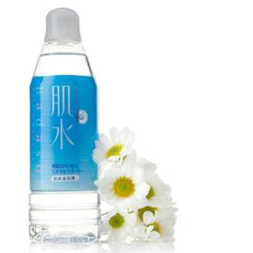 资生堂肌水天然矿物质肌肤滋润露400ml保湿爽肤水