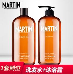 男士洗发水沐浴露套装  93+150积分