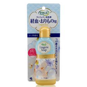 KOBAYASHI/小林制药 洁净干爽女性内衣清洗剂 120ML