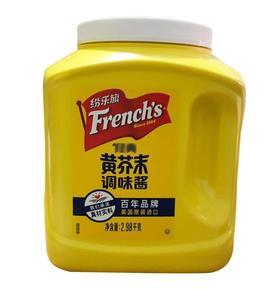 纷乐旗黄芥末酱2.98kg  103+140积分
