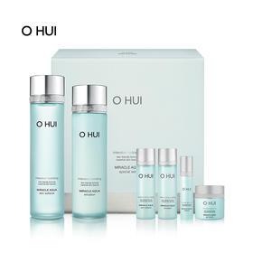 OHUI/欧蕙 奇迹水库水乳2件套装 蓝色套盒 清爽补水控油夏季 正品
