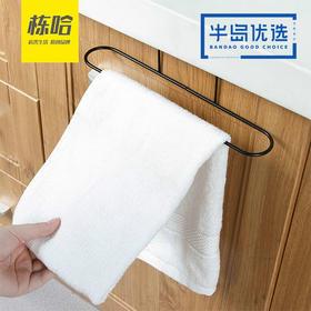 (大连市)栋哈厨房抹布挂架免打孔门背挂架浴室免钉可折叠毛巾架挂钩毛巾杆