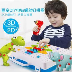 YIER电钻螺丝钉拼图升级版267个配件 过家家玩具 双向仿真电钻 变身小工匠 提高创造力