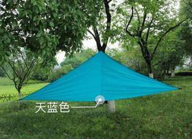 三米防晒遮阳遮雨篷布  45+80积分