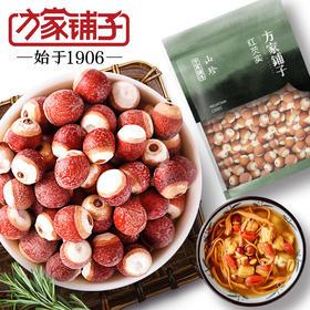 【方家铺子】苏州红芡实500g
